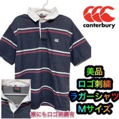 """Thumbnail of """"美品カンタベリー ロゴ刺繍ラガーシャツ Mサイズ"""""""