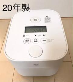 "Thumbnail of ""ZOJIRUSHI NW-SA10 象印 20年製"""