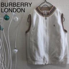 "Thumbnail of ""BURBERRY LONDON  アウター 白 背面ロゴ 男女兼用 120"""