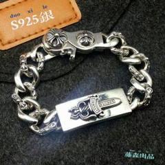 """Thumbnail of """"S 925銀クローンブレスレット 男性用ブレスレット 銀のブレスレット 純銀7"""""""