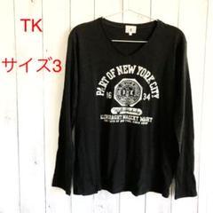 """Thumbnail of """"TK ティーケー ロンT トップス カットソー  Tシャツ ブラック サイズ3"""""""