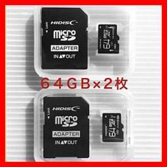 "Thumbnail of ""HIDISC microSDカード64GB マイクロSD"""