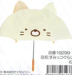 """Thumbnail of """"値下げ中●子供用耳付き傘・すみっコぐらし ねこ・雨の日が楽しくなりそう・新品"""""""