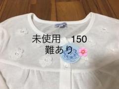 "Thumbnail of ""マザウェイズ 未使用 難あり 150 カーディガン 春用 夏用 薄手 花"""