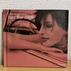 "Thumbnail of ""JAZZ BAR 2008"""