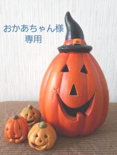 """Thumbnail of """"おかあちゃん様専用うさぎさんのハロウィン"""""""