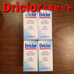 """Thumbnail of """"ドリクラー4本セット 制汗剤 バラ売り可"""""""
