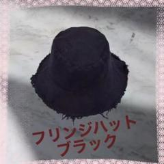 """Thumbnail of """"フリンジハット ブラック バケットハット 韓国 スタイル ::"""""""
