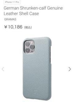 "Thumbnail of ""GRAMAS iPhone11pro シェルケース BLUE"""