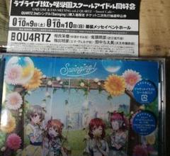 "Thumbnail of ""QU4RTZ day1のみ"""
