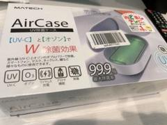"Thumbnail of ""新品 MATECH社 「AirCase UV除菌ケース」"""