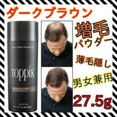 "Thumbnail of ""toppik  トピック ダークブラウン 1本 増毛パウダー 薄毛"""