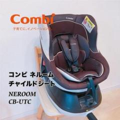 "Thumbnail of ""Combi チャイルドシート CB-UTC"""