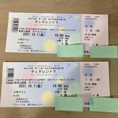 """Thumbnail of """"オペラ・チェネレントラ10/1(金)19時〜"""""""