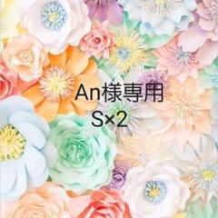 "Thumbnail of ""涼感加工 インナーマスク Sサイズ キッズ"""
