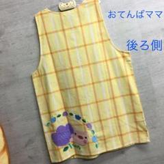 "Thumbnail of ""保育士エプロン 横ボタン おてんばママ ぶた お花"""