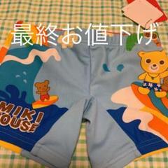 "Thumbnail of ""新品ミキハウス 水着 男の子80"""