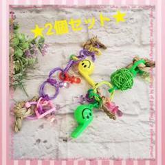 """Thumbnail of """"♥鳥さんのおもちゃ♥"""""""