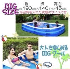 "Thumbnail of ""家庭用 ファミリー ビニール プール 子供用 キッズ 水遊び 大型 2m c"""
