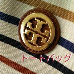 "Thumbnail of ""【Tory Burch トリーバーチ トートバッグ エコバッグ】レアデザイン☆"""