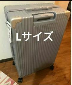 """Thumbnail of """"スーツケース 大型 おしゃれ シルバー Lサイズ アルミ 超軽量"""""""