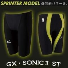"Thumbnail of ""○【値下・美品】ミズノ メンズ ハーフスパッツ GX・SONIC2 ST"""