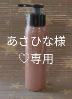 "Thumbnail of ""肌ナチュール ホットクレンジング 200g"""