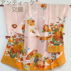 "Thumbnail of ""アンティーク 七五三 女児 着物 オレンジ ピンク 豪華刺繍 重ね襟つき"""