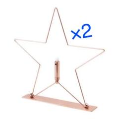 """Thumbnail of """"2つセット IKEA strala ikea star light"""""""
