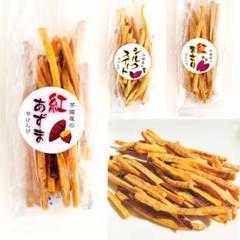 "Thumbnail of ""米油使用‼︎ 国産 芋けんぴ 6袋入り 和菓子 ダイエットお菓子"""