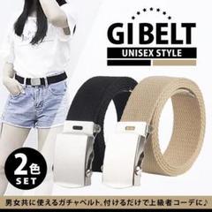 """Thumbnail of """"ガチャベルト"""""""