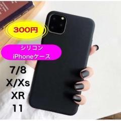 """Thumbnail of """"シリコンアイフォンケース シリコンiPhoneケース"""""""