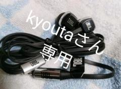 "Thumbnail of ""☆JBL カナル型イヤホン ブラック J22"""