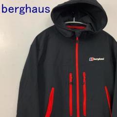 "Thumbnail of ""berghaus バーグハウス ナイロンジャケット マウンテンパーカー 黒"""