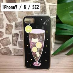 "Thumbnail of ""iPhone 7 8 iPhoneSE2  キラキラ ラメ入り ケース"""