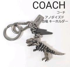 "Thumbnail of ""COACH アノダイズド  バックチャーム 恐竜 キーホルダー"""