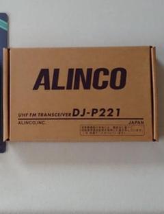 "Thumbnail of ""ALINCO DJ-P221 本体"""