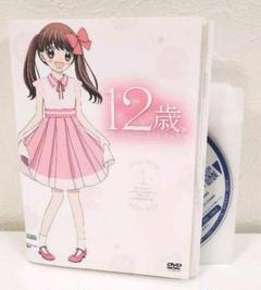 """Thumbnail of """"12歳。 〜ちっちゃなむねのトキメキ〜    DVD      全12巻セット"""""""