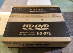 "Thumbnail of ""【TOSHIBA 東芝】HD DVDプレーヤー HD-XF2 未使用 販売終了品"""