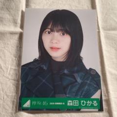 "Thumbnail of ""欅坂46 櫻坂46 森田ひかる 生写真 誰鐘 ヨリ"""