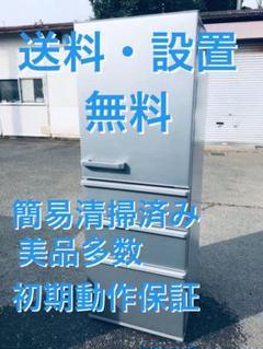 "Thumbnail of ""♦️EJ282番AQUAノンフロン冷凍冷蔵庫 【2019年製】"""