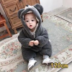 """Thumbnail of """"ロンパース ベビー 防寒 フード キッズ  子供服深いグレー 120"""""""