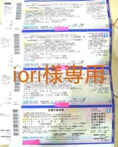 "Thumbnail of ""トロピカル〜ジュ!プリキュア トキメク!思い出メイクツアー! @池袋 チケット"""