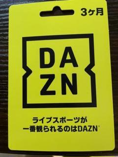 """Thumbnail of """"DAZN ダゾーン 3ヵ月"""""""