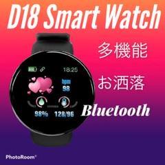 【デザイン性抜群】D18 スマートウォッチ 腕時計 黒