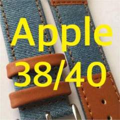 "Thumbnail of ""Apple Watch Band /38/40対応/☀️気分変えてみない⁉️☀️"""