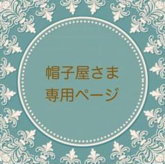 "Thumbnail of ""鬼滅の刃 煉獄杏寿郎 浴衣 小色紙 手描きイラスト ファンアート"""