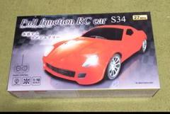 """Thumbnail of """"ラジコン  フルファンクションRCカー S34"""""""