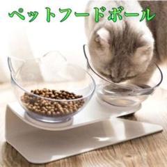 """Thumbnail of """"フードボウル ペット用食器 かわいい猫耳 犬猫兼用 送料無料"""""""