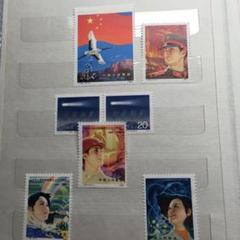 "Thumbnail of ""中国切手"""